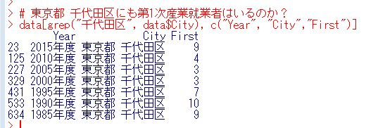 f:id:cross_hyou:20200518133230j:plain