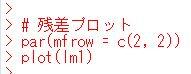 f:id:cross_hyou:20200520133505j:plain