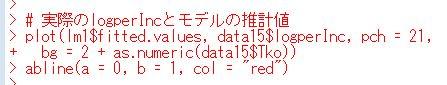 f:id:cross_hyou:20200520133801j:plain