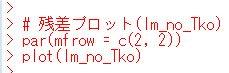 f:id:cross_hyou:20200520134651j:plain