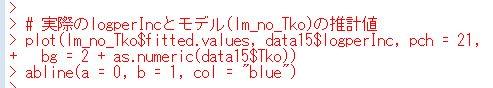 f:id:cross_hyou:20200520135447j:plain