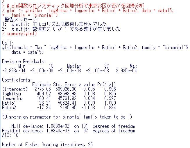 f:id:cross_hyou:20200521122638j:plain