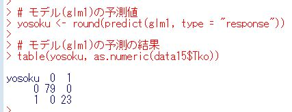 f:id:cross_hyou:20200521123326j:plain