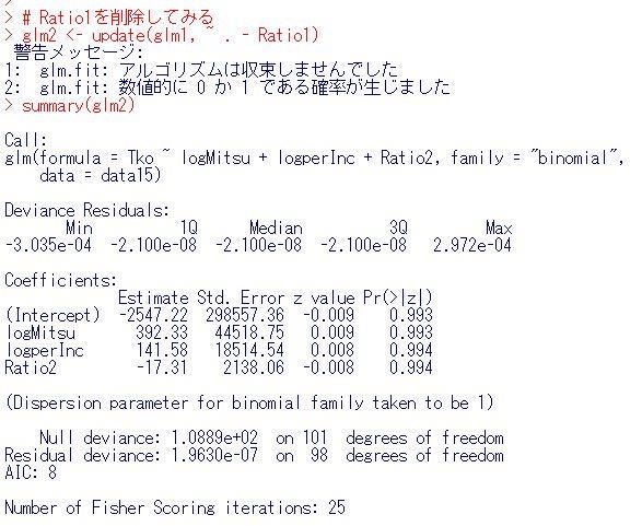 f:id:cross_hyou:20200521123542j:plain