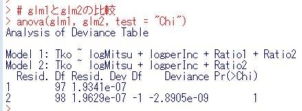 f:id:cross_hyou:20200521123631j:plain