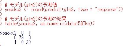 f:id:cross_hyou:20200521123753j:plain