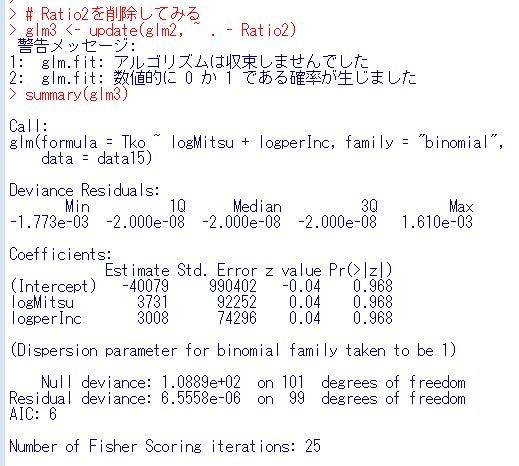 f:id:cross_hyou:20200521123914j:plain