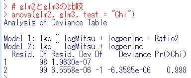 f:id:cross_hyou:20200521124006j:plain