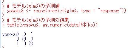f:id:cross_hyou:20200521124142j:plain