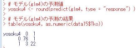 f:id:cross_hyou:20200521130808j:plain