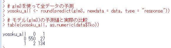 f:id:cross_hyou:20200521131545j:plain