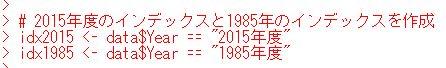 f:id:cross_hyou:20200523104323j:plain
