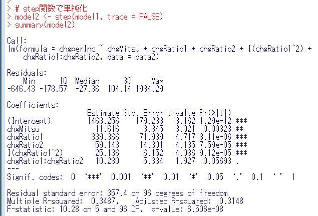 f:id:cross_hyou:20200523154048j:plain