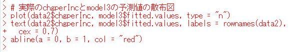 f:id:cross_hyou:20200523155533j:plain