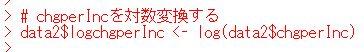 f:id:cross_hyou:20200523160923j:plain