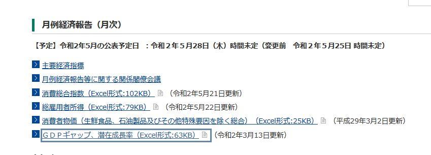 f:id:cross_hyou:20200524174417j:plain