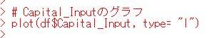 f:id:cross_hyou:20200525063018j:plain