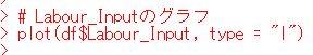 f:id:cross_hyou:20200525063545j:plain
