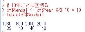 f:id:cross_hyou:20200527114035j:plain