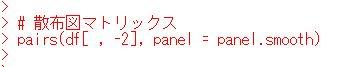 f:id:cross_hyou:20200530092152j:plain