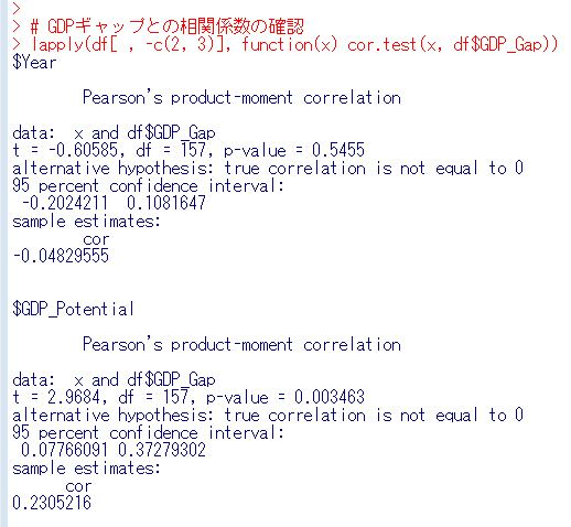 f:id:cross_hyou:20200530093147j:plain