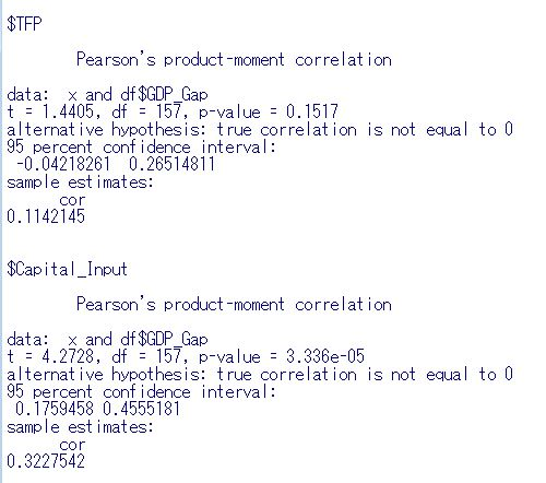 f:id:cross_hyou:20200530093341j:plain