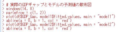 f:id:cross_hyou:20200530150833j:plain