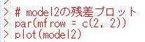 f:id:cross_hyou:20200530151117j:plain