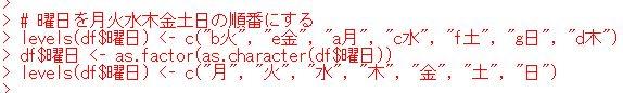 f:id:cross_hyou:20200531110224j:plain