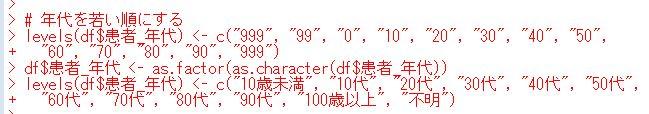 f:id:cross_hyou:20200531111030j:plain