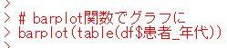 f:id:cross_hyou:20200531111230j:plain