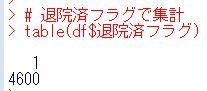 f:id:cross_hyou:20200531111456j:plain