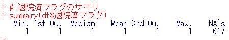f:id:cross_hyou:20200531111544j:plain
