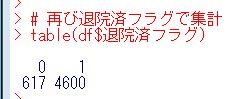 f:id:cross_hyou:20200531111714j:plain