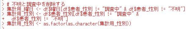 f:id:cross_hyou:20200606121031j:plain