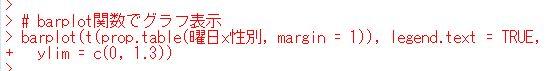 f:id:cross_hyou:20200606121437j:plain