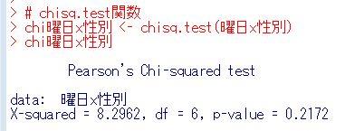 f:id:cross_hyou:20200606121656j:plain