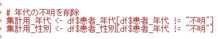 f:id:cross_hyou:20200607094010j:plain