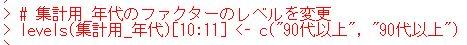 f:id:cross_hyou:20200607094717j:plain
