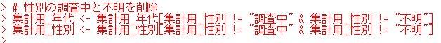 f:id:cross_hyou:20200607095606j:plain