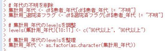 f:id:cross_hyou:20200607150701j:plain