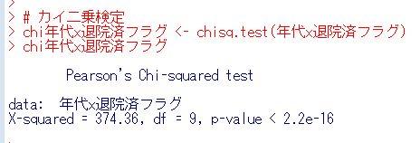 f:id:cross_hyou:20200607151333j:plain