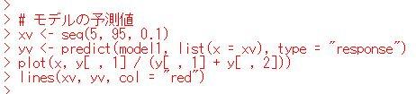 f:id:cross_hyou:20200607153402j:plain