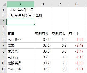 f:id:cross_hyou:20200613170607j:plain