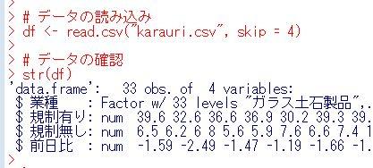 f:id:cross_hyou:20200613171025j:plain