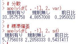 f:id:cross_hyou:20200613171652j:plain
