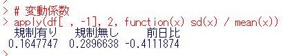 f:id:cross_hyou:20200613171937j:plain