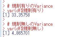 f:id:cross_hyou:20200620091549j:plain