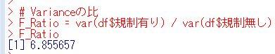 f:id:cross_hyou:20200620091824j:plain
