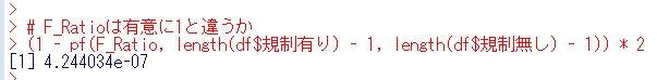 f:id:cross_hyou:20200620092042j:plain